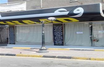 """""""مرافق البحر الأحمر"""" تغلق محلات تجارية ومقاهى لمخالفتها شروط التراخيص"""