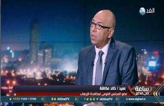 عكاشة: العملية الإرهابية التي حدثت اليوم جاءت ردًا على ضبط خلية أرض اللواء   فيديو