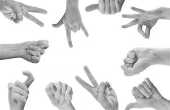 الاتحاد النوعي للصم وضعاف السمع يعلن ترجمته القانون رقم 70 الجديد