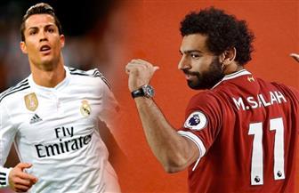 """""""الفيفا"""" يرشح محمد صلاح ورونالدو ومورديتش لجائزة أفضل لاعب في العالم"""