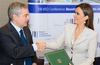 التعاون الدولي: بنك الاستثمار الأوروبي يدعم مصر بـ8.2 مليار يورو