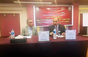 رئيس جامعة الفيوم يترأس الجلسة الختامية لأعمال المجلس العربي لتدريب الطلاب|صور