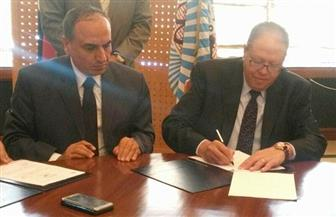 مؤسسة الأهرام توقع بروتوكول تعاون مع اتحاد الناشرين المصريين| صور
