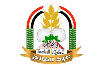 """وزير الزراعة يُكرم عددًا منهم.. الأهرام التعاوني يحتفل بـ""""يوم الفلاح"""" السبت"""