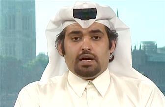 """المعارضة القطرية تدعو إلى الاحتجاج ضد """"تميم"""" أمام البرلمان البريطاني"""