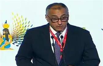 """عامر أمام """"مؤتمر الشمول"""":  وصول أصحاب الحسابات المصرفية بالبنوك إلى 34% من المواطنين"""