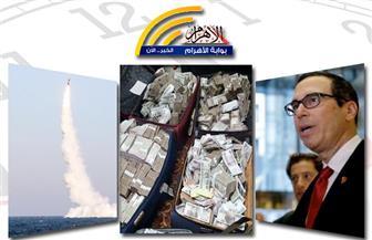 لقاء سفيري مصر وإيطاليا..صواريخ مجنحة على داعش..طائرة عسكرية لشهر العسل..الرشوة الكبرى بنشرة الثالثة