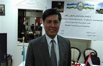 سفير أوزبكستان: تشرفت بالتواجد في بلد الأزهر.. وواثق في تحقيق شعب مصر إنجازات جديدة بقيادة رئيسه