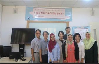 المركز الثقافي الكوري يبحث طرق تعليم اللغة الكورية في مصر| صور