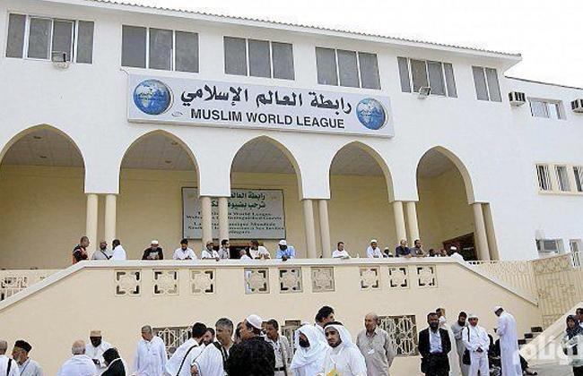 رابطة العالم الإسلامي تندد بالهجمات الإرهابية ضد الكنائس في إندونيسيا