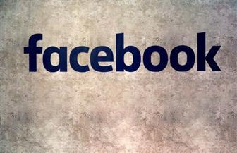 """""""فيسبوك"""" تشتري تطبيق """"تي. بي. إتش"""""""