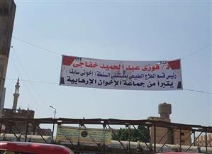طبيب إخواني سابق يتبرأ من الجماعة عبر لافتة بالسنطة