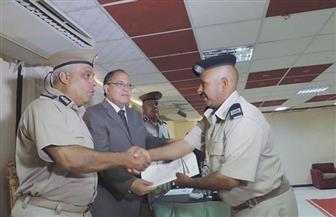 """تكريم أفراد الشرطة والعاملين المتميزين بكفر الشيخ في ختام دورة """"تنمية المهارات"""""""