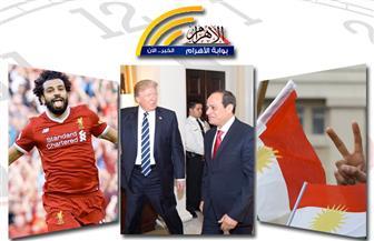 لقاء السيسي ترامب.. رفض تركي.. حشد أردني.. ورسالة محمد صلاح.. بنشرة التاسعة