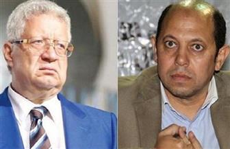 مرتضى منصور: أحمد سليمان حصل على عمولة في صفقة أيمن حفني | فيديو
