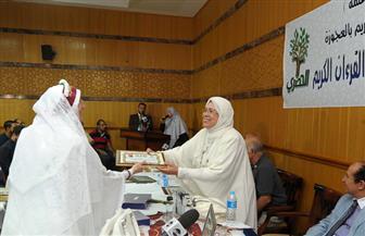 إحياء مئوية ميلاد الشيخ الحصري بتكريم حفظة القرآن وليلة للإنشاد وافتتاح متحف المقتنيات   صور