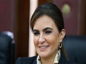 سحر نصر تشهد توقيع مذكرة لتعزيز فرص المرأة العاملة في القطاع الزراعي