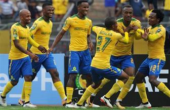 الوداد يخسر بهدف أمام صن داونز في دوري أبطال إفريقيا