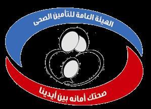 أحمـد البري يكتب: مراحل قانون التأمين الصحي