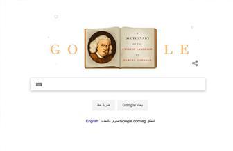 """مبدع متعدد المواهب أنصف شكسبير.. """"جوجل"""" يحتفل بذكرى ميلاد صمويل جونسون"""