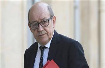 """وزير خارجية فرنسا لـ""""ترامب"""": التراجع عن الاتفاق النووي يخلق دوامة أسلحة من الصعب احتوائها"""