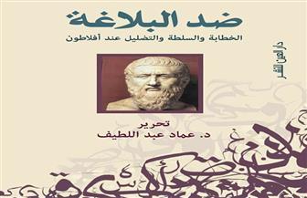 باحثون يدفعون هجمة الفيلسوف أفلاطون الشرسة على البلاغة