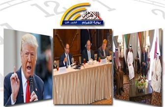 مباحثات الرئيس.. لقاءات نيويورك.. فرصة السلام.. قطر والإرهاب.. الاتفاق النووي.. بنشرة منتصف الليل