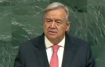 جوتيريس في افتتاح أعمال الجمعية العامة يؤكد حل الدولتين بفلسطين.. ويدعو ميانمار لوقف حملتها علي الروهينجا