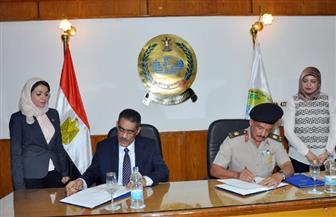 توقيع بروتوكول تعاون بين مركزي القوات المسلحة والأهرام للدراسات