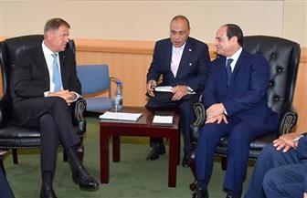 الرئيس السيسي يشيد بمواقف بوخارست في لقائه بنظيره الروماني على هامش اجتماعات الأمم المتحدة