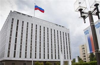 روسيا تنفي تعرض طاقم بعثتها التجارية في واشنطن للطرد