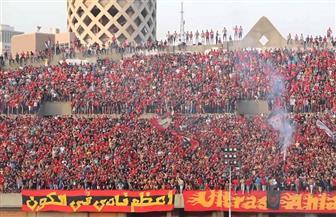 السفارة المصرية تنسق مع الأمن التونسي لتأمين جماهير الأهلي