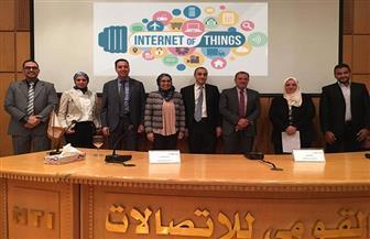 """المعهد القومي للاتصالات ينظم ورشة عمل حول أهم تطبيقات ومفاهيم """"إنترنت الأشياء"""""""