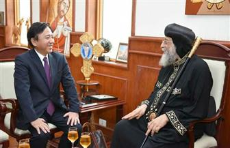 البابا تواضروس يستقبل السفير الياباني   صور