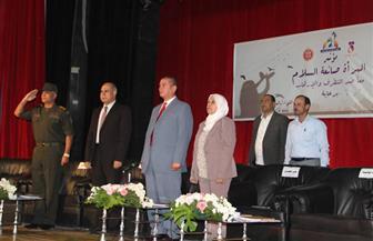 """افتتاح مؤتمر """"المرأة صانعة السلام.. معًا ضد التطرف والإرهاب"""" بالأقصر   صور"""