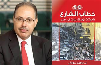 """شومان يرصد فوضى شوارع المحروسة بعد ثورة يناير في """"تحولات الحياة والموت"""""""