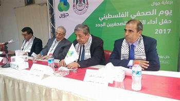 نقابة الصحفيين الفلسطينيين تنظم احتفالية حلف اليمين للأعضاء الجدد