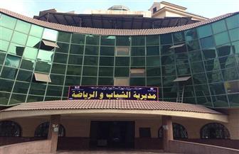 الغربية تكرم أبناء المحافظة الفائزين في بطولات رياضية دولية.. اليوم