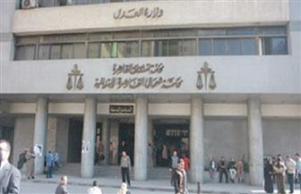 تأجيل محاكمة المتهمين بسرقة وقتل جارتهما بمنطقة عابدين
