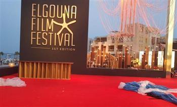 مهرجان الجونة السينيمائي يعلن عن تاريخ دورته الثانية