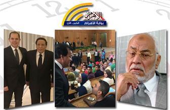 تحذير روسي.. وفاة مهدي عاكف.. انتظام الجامعات.. انتخاب مصر لمجموعة الـ77 بنشرة التاسعة