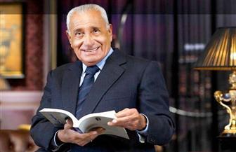 ندوة حول الراحل محمد حسنين هيكل على قناة الهيئة العامة للكتاب