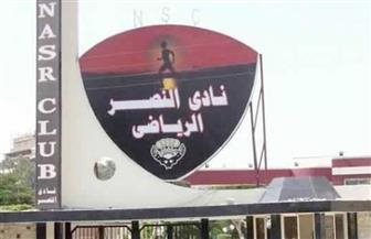 """""""النصر"""" يفتح أبواب الترشح للانتخابات المقرر إجراؤها 10 نوفمبر المقبل"""