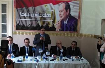 """نص البيان التأسيسي لحملة """"علشان تبنيها"""" لإعلان دعم الرئيس السيسي لولاية جديدة"""