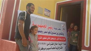 """تحيا مصر يعيد إعمار20 منزلًا في قرية """"محلة مسير"""" بالغربية   صور"""