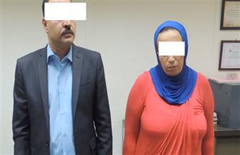 رجل وزوجته ينتحلان صفة سفراء بمنظمة دولية للنصب على المشاهير ورعايا الدول العربية