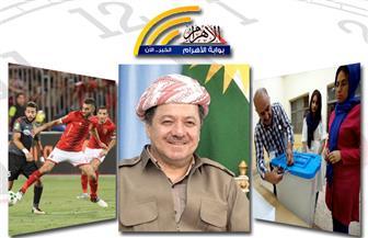"""""""وش السعد"""" على الأهلي.. خيانة بارزاني.. قلق مصري.. ضربة جديدة للرقابة الإدارية.. بنشرة الثالثة"""