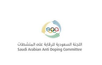 السعودية تفوز برئاسة مؤتمر اليونسكو لمكافحة المنشطات
