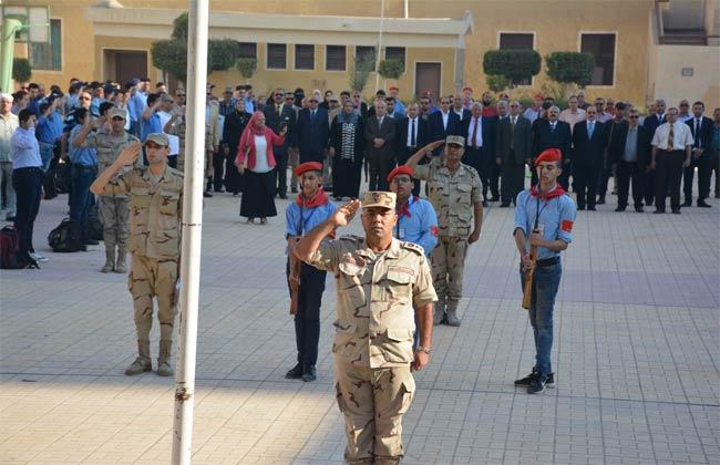 تنسيق المدارس الثانوية العسكرية الجوية