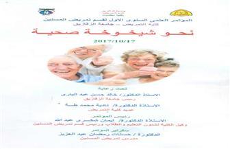 تمريض-الزقازيق-ينظم-مؤتمره-العلمي-السنوي-الأول-أكتوبر-المقبل